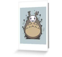 Totoro No Face Greeting Card