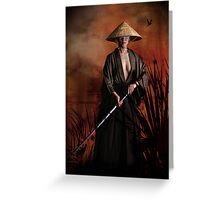 Warrior In the Dark Greeting Card