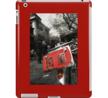 Xian bike iPad Case/Skin