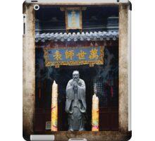 Confucian temple Shanghai iPad Case/Skin