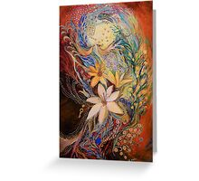 The Golan Heights Lilies Greeting Card