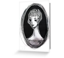 Portrait of an Imagined Lady Greeting Card