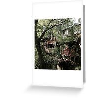 All about the nature.  Greeting Card