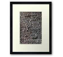 La Sagrada Familia Door Framed Print