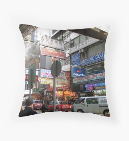 Chaos - Hong Kong, China Throw Pillow