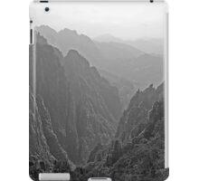 an inspiring China landscape iPad Case/Skin
