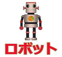 Japanese Robot Photographic Print
