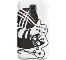 Black white knitting is cool funny derpy cat says so Samsung Galaxy Case/Skin