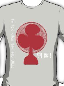 Caution! Beware of Fan Death! T-Shirt