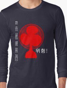 Caution! Beware of Fan Death! Long Sleeve T-Shirt