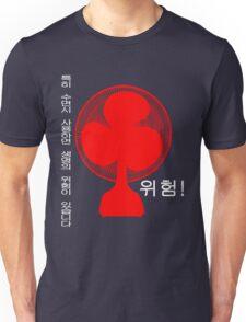 Caution! Beware of Fan Death! Unisex T-Shirt