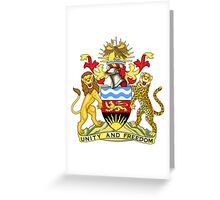 Malawi Coat of Arms Greeting Card