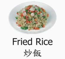 Fried Rice (famous chinese dish) T-Shirt