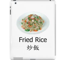 Fried Rice (famous chinese dish) iPad Case/Skin