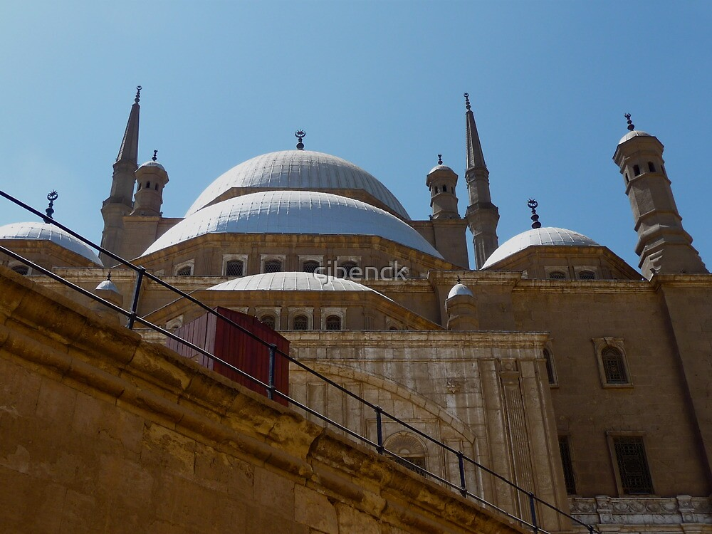Mosque of Salah al-Din by cjbenck