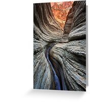 Inner Sanctum Greeting Card
