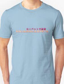 Ninjas In Carpets Logo Design! Unisex T-Shirt