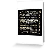Montreal Quebec Famous Landmarks Greeting Card