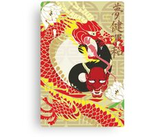 Japanese Inspired Collage Canvas Print
