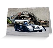 1972 Shadow Mk II Vintage Racecar Greeting Card