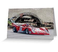1971 Ferrari Sparling Vintage Racecar Greeting Card