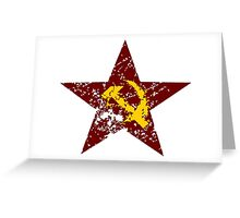 Red star hammer and sickle rusty revolution Greeting Card