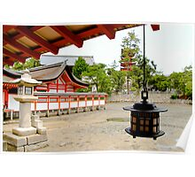 Shinto Temple Poster