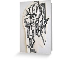 Sculpture drawing Greeting Card