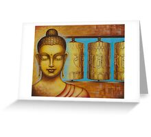 Om Mani Padme Hum Greeting Card