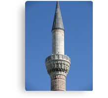 A minaret of Bayezid Mosque Canvas Print