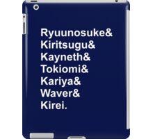 Fate/Zero Masters iPad Case/Skin