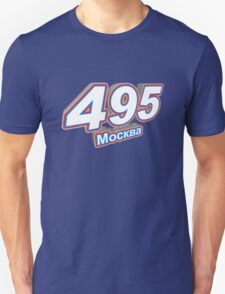 495 Moscow T-Shirt