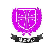 Yosen Highschool - Kuroko's Basketball Photographic Print