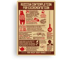 Russian Contemplation for Excrementation Canvas Print