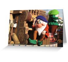 Disney GRUMPY Snow White and the Seven Dwarfs Greeting Card