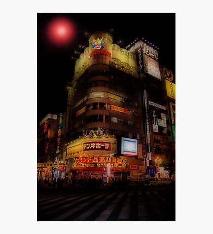 Glam in Japan Photographic Print