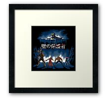 Guardians of the Wall Framed Print