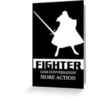 Fighter Inverted Greeting Card