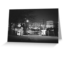 NightScape  Greeting Card