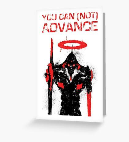 Evangelion Unit 01 Greeting Card