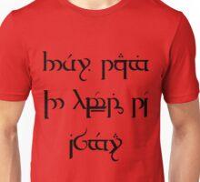 """They're Taking The Hobbits To Isengard"" Elvish Tengwar Script Design Unisex T-Shirt"