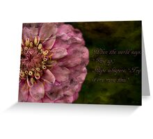 Try Greeting Card