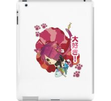 Boris Airay in Alice in the Country of Hearts iPad Case/Skin