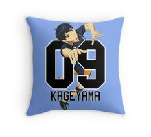 Haikyuu! - Kageyama 09 Throw Pillow