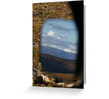 Mirror, Mirror, On The SUV ..... Greeting Card