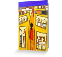 Holding strong Greeting Card