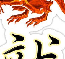 Dragon Chinese Zodiac Designers T-shirt and Stickers Sticker