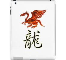Dragon Chinese Zodiac Designers T-shirt and Stickers iPad Case/Skin