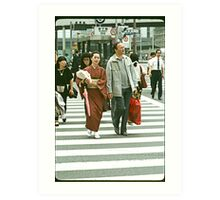 Pedestrians Crossing The Ginza. Art Print