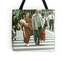 Pedestrians Crossing The Ginza. Tote Bag